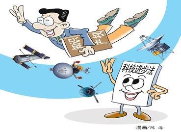 二〇一四年中国向世界知识产权组织申请专利数量增速最快