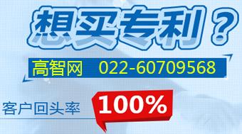中国银联还是道歉了 称将优化闪付赔偿机制